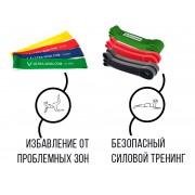 Набор: 5 резиновых петель (нагрузка от 7 до 54 кг) + 4 фитнес резинки (нагрузка от 5 до 25 кг) + онлайн тренировка