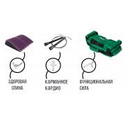 Набор сэндбэг 10 кг+ массажный абмат+ скоростная скакалка + онлайн тренировка