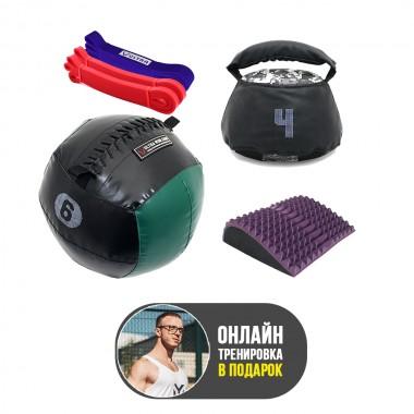 Набор сэндгиря 4 кг+ медбол 6 кг + 3 резиновые петли + массажный абмат + онлайн тренировка