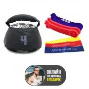 Набор сэндгиря 4 кг + 3 резиновые петли + 3 фитнес-резинки + онлайн тренировка
